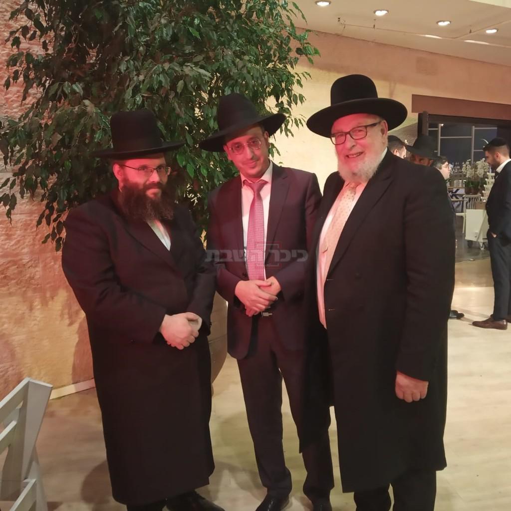 הרב וייס והעורכים אילוז וגרינבוים