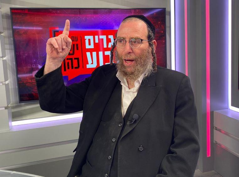 הרב מרדכי בלוי (אולפן 'כיכר')