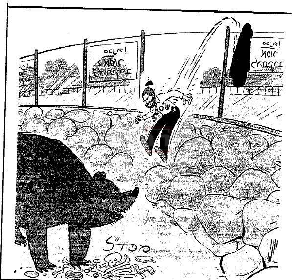 הקריקטורה ב'יתד' נגד ש''ס, לפני כעשור