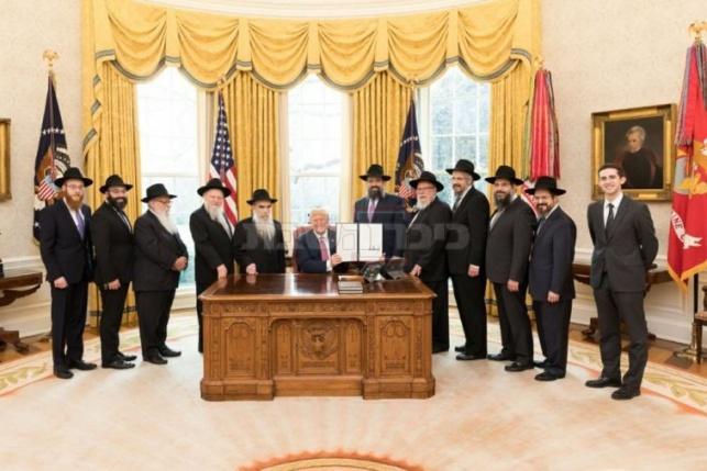 טראמפ עם רבני חב''ד בבית הלבן (צילום: הבית הלבן)