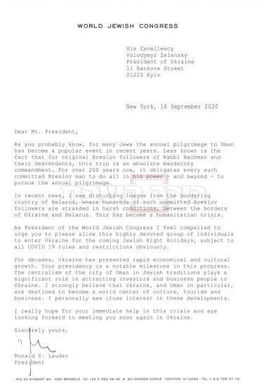 המכתב של לאודר