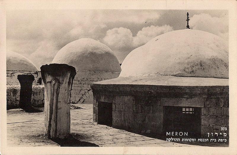 מקום ההדלקה - צולם בין 1920-1930 (ויקישיתוף)