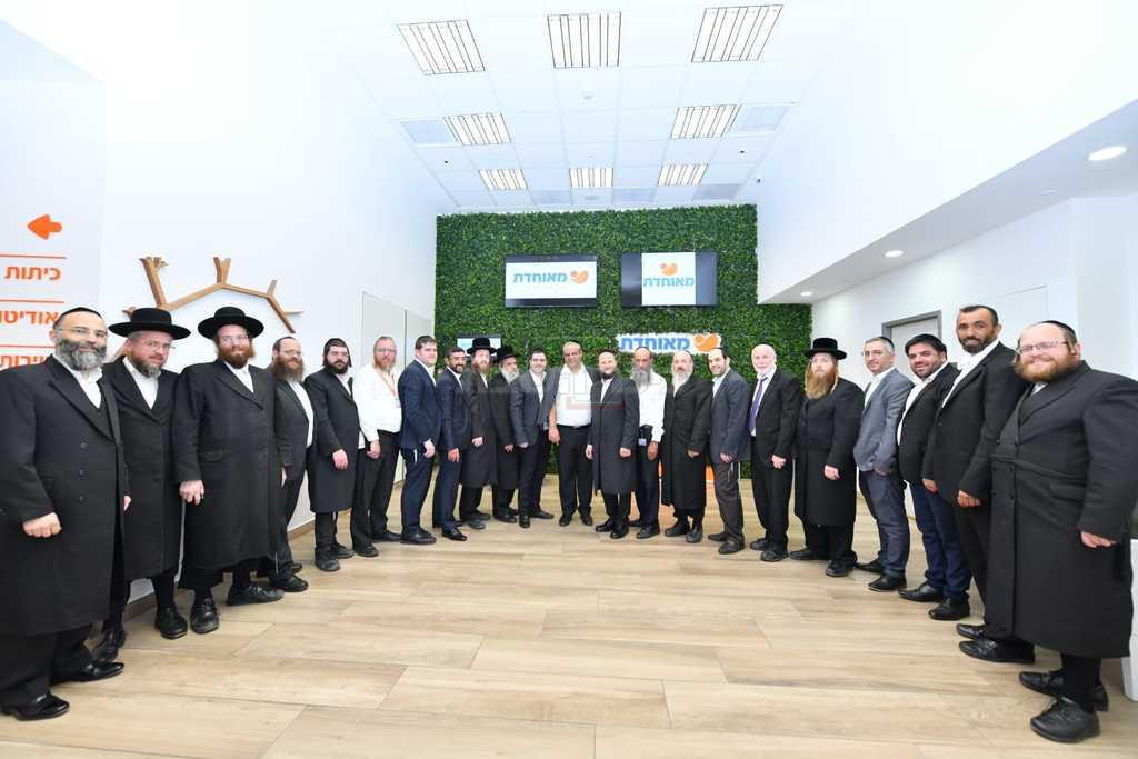 מנהלי קשרי הלקוחות החרדים במאוחדת באירוע