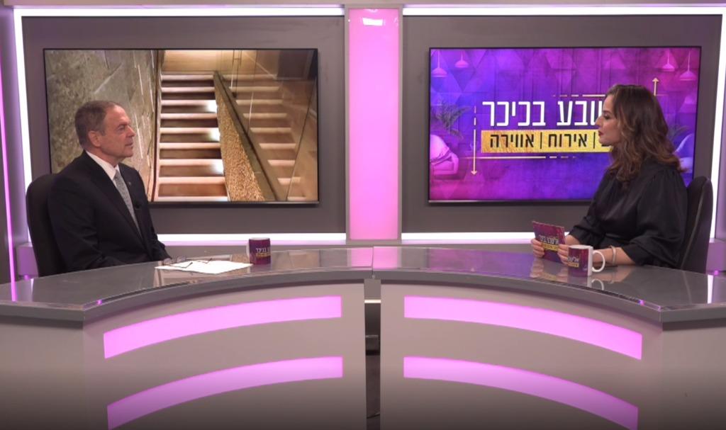 אבנר און, מנכ''ל מלון וולדורף אסטוריה, ירושלים