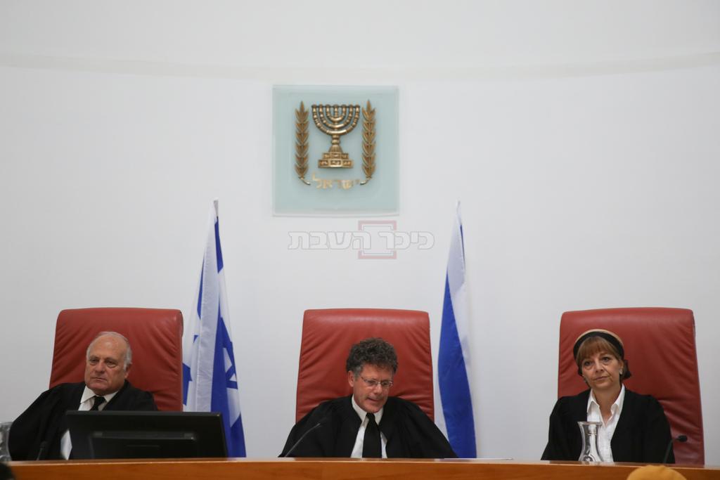 השופטים בדיון