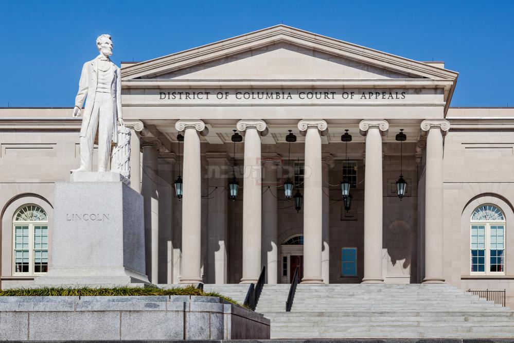 ביהמ''ש לערעורים בוושינגטון שבו התקיים הדיון (צילום: Shutterstock)