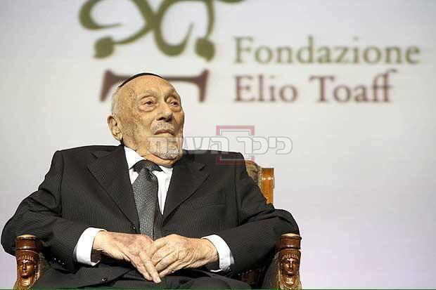 רבי אליהו טואף זצ''ל (צילום: ועידת רבני אירופה)