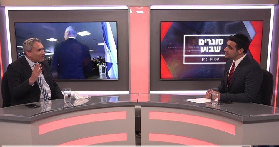 זאב אלקין בריאיון לישי כהן