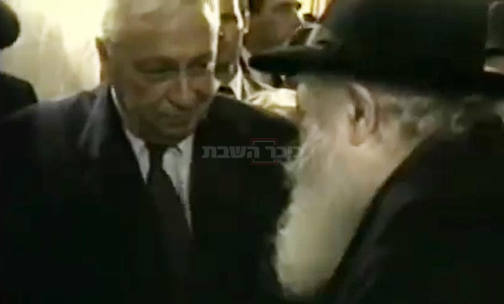הרבי מליובאוויטש עם אריאל שרון (באדיבות חברת המדיה החב''דית JEM)