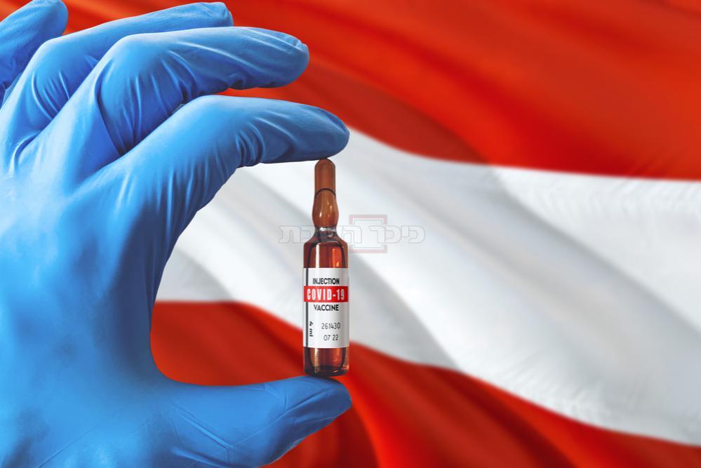 חיסון לקורונה בווינה (צילום: Shutterstock)