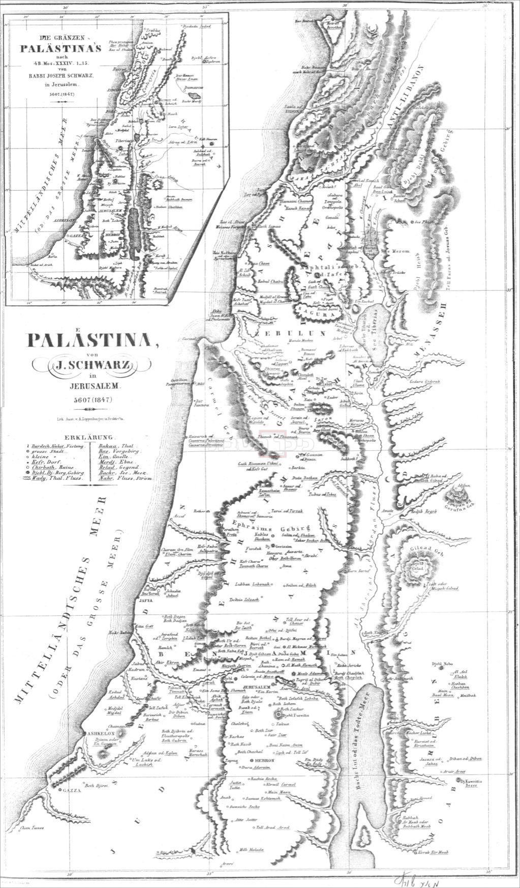 המפה שצייר הרב שוורץ (צילום: ויקיפדיה, מאת drawn by rabbi Joseph Schwarz, photographed by Effib)