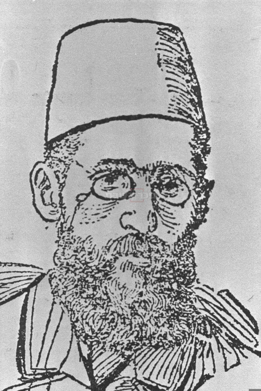 אליעזר בן יהודה (לע''מ)
