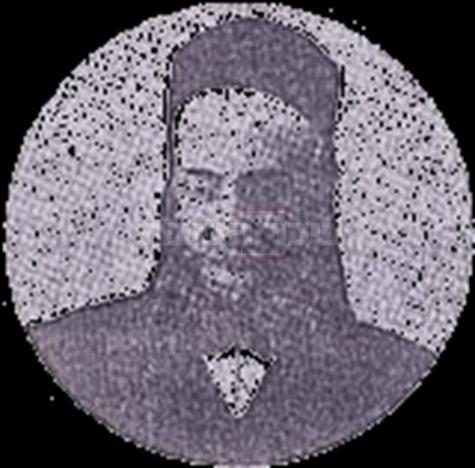 רבי שלמה דאנה