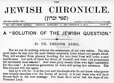 שער העיתון ג'ואיש כרוניקל בו צייר סולומון אלכסנדר הארט מ-17 בינואר 1896