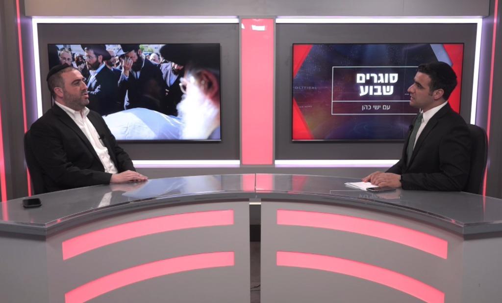 ח''כ משה ארבל בריאיון לישי כהן