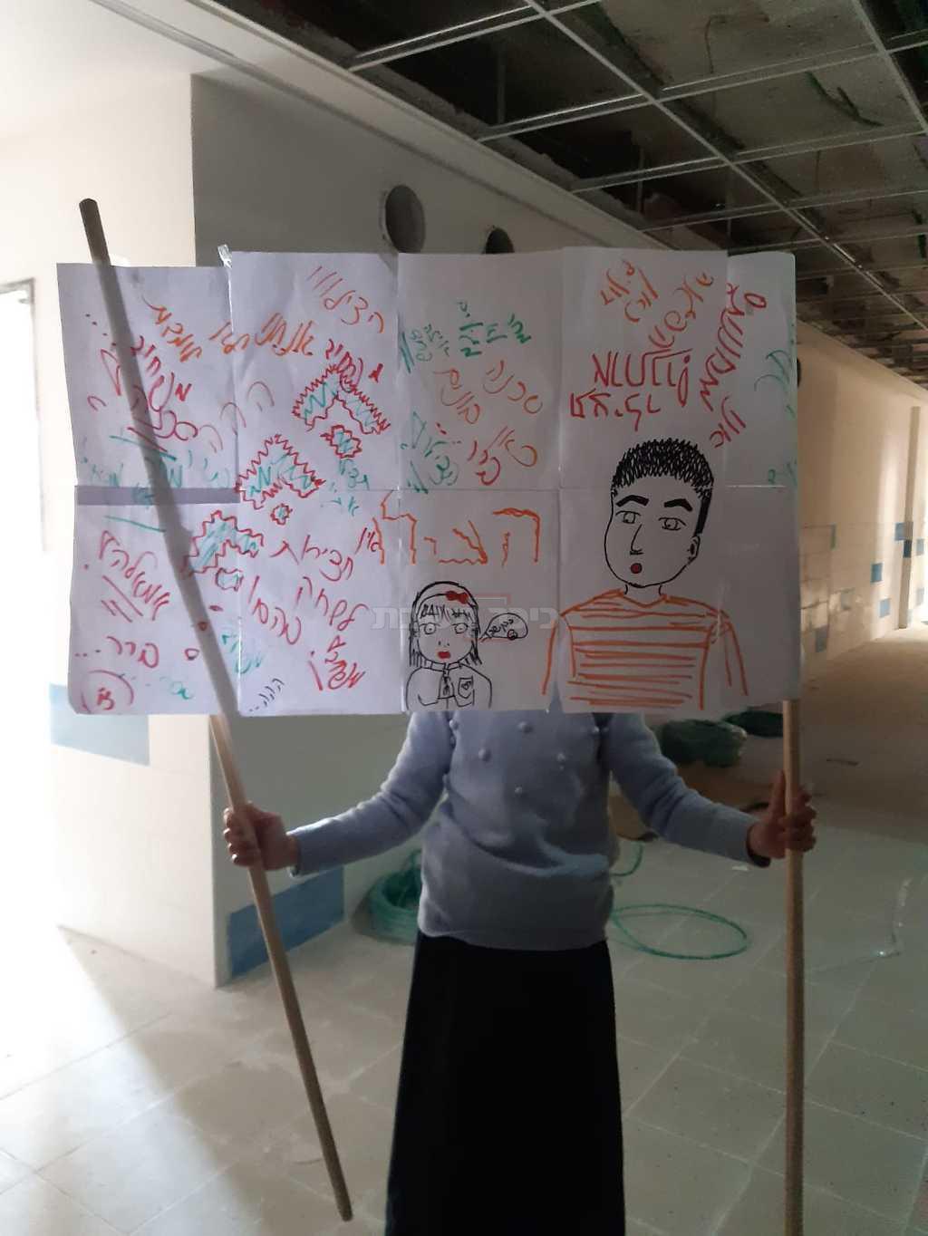 מחאת התלמידות