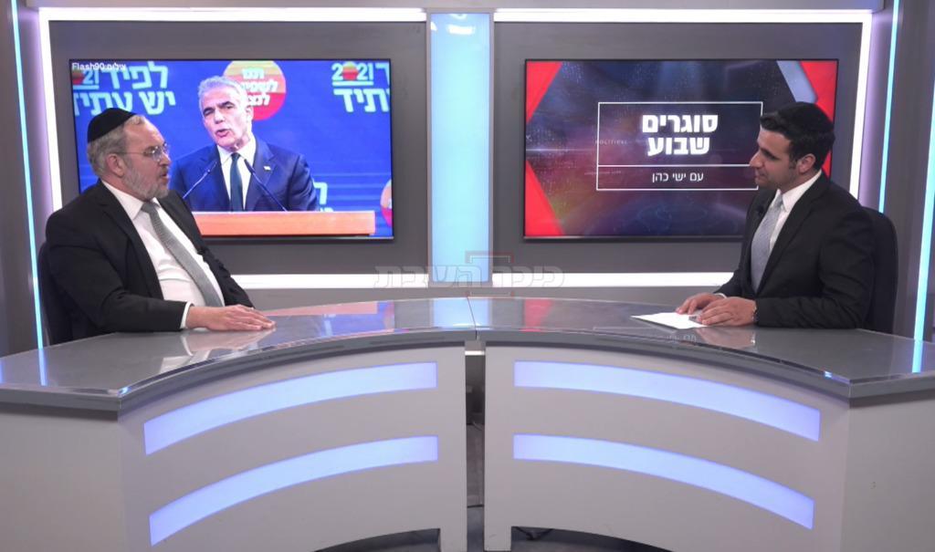 ח''כ יעקב אשר בריאיון לישי כהן