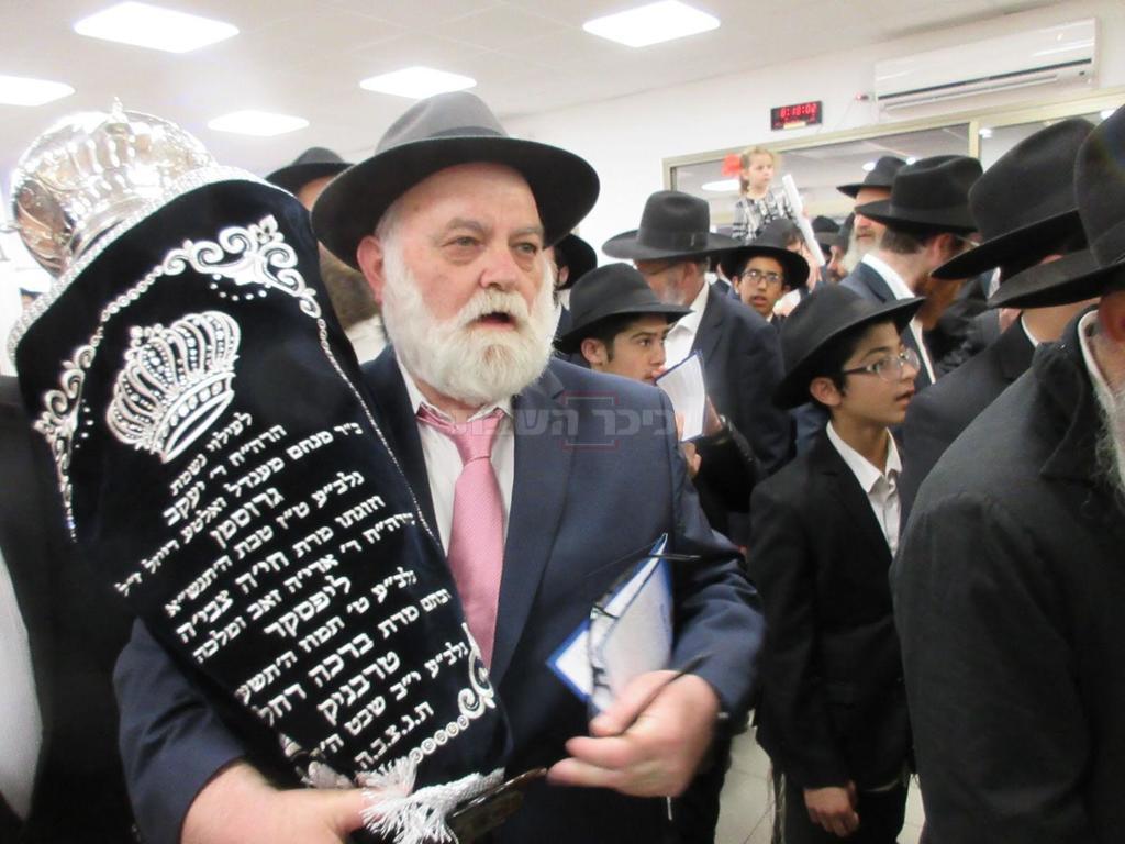 הרב יוסף יצחק גרוסמן ז''ל