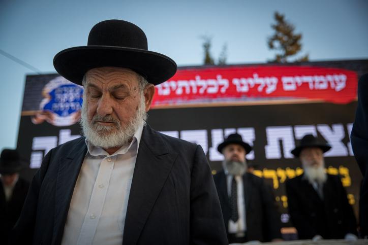 הגאון רבי ציון בוארון (צילום: Yonatan Sindel/Flash90)