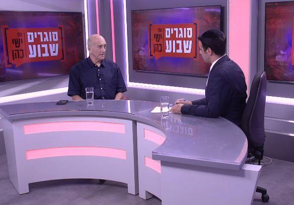 אהוד אולמרט עם ישי כהן באולפן 'כיכר השבת'