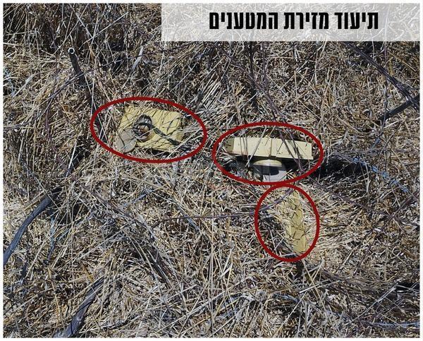 מטעני החבלה שנחשפו (צילום: דובר צה''ל)