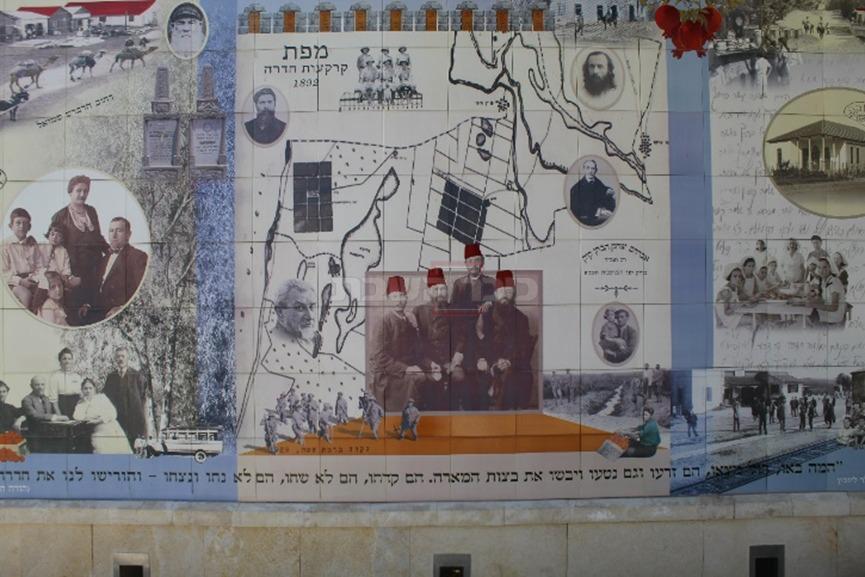 הגרמ''מ אפשטיין מונצח בחצר מוזאון החאן בחדרה (צילום: ישראל שפירא)