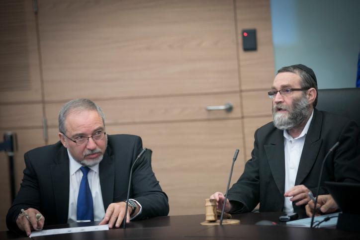 משה גפני ואיווט ליברמן (צילום: יונתן זינדל פלאש 90)