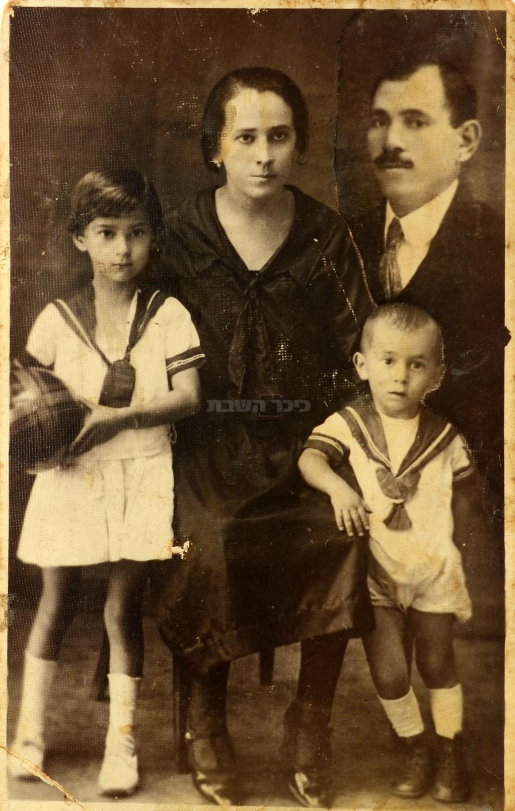 משפחת קליין (באדיבות ארכיון בית לוחמי הגטאות)