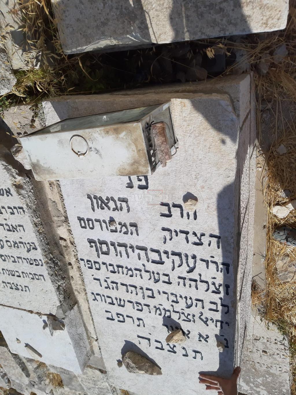קברו של הרב שלזינגר (צילום: הודיה אלתר)