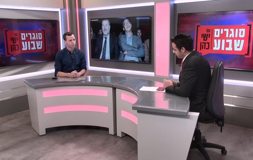 עמית סגל בראיון לישי כהן באולפן 'כיכר השבת'