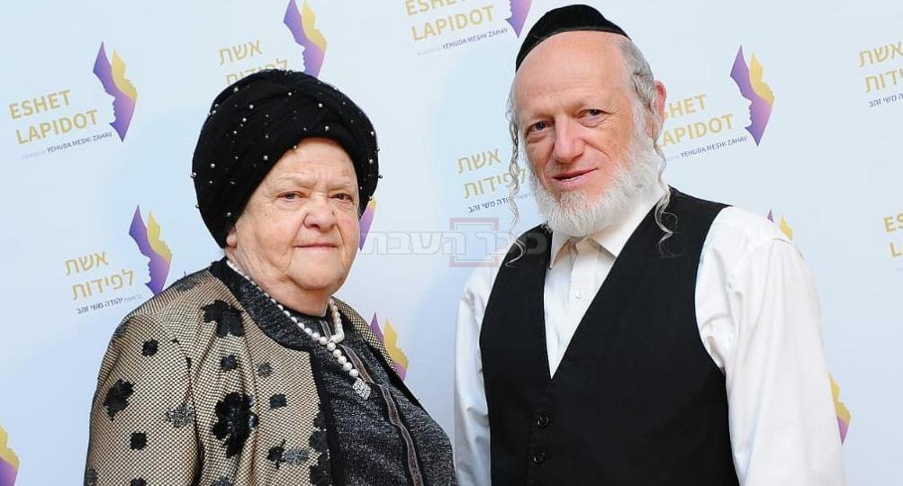 הבן, ואמו ע''ה (צילום משפחתי)
