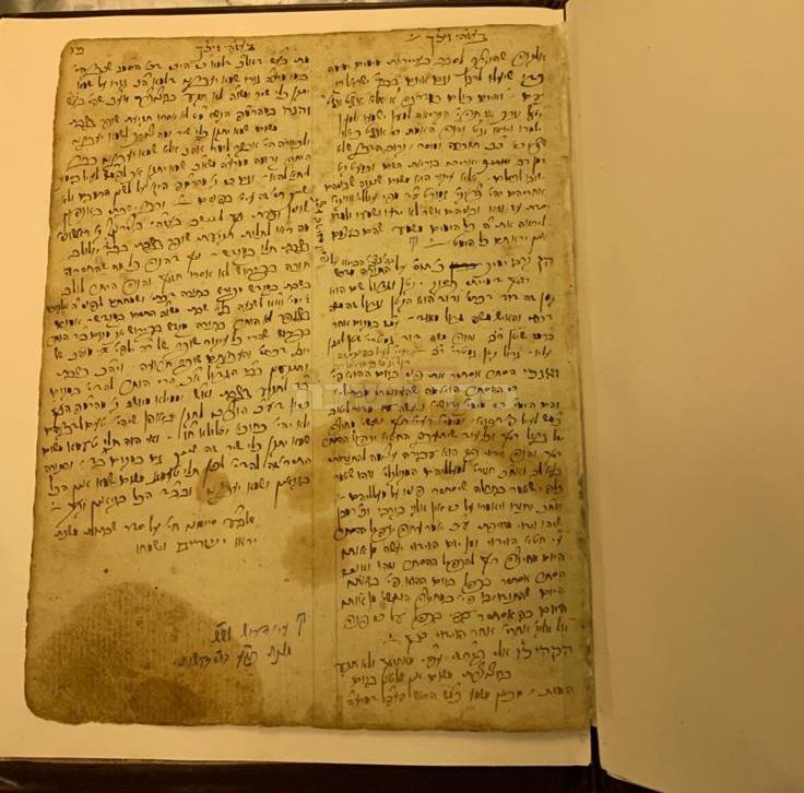 כתב היד הסגולי של ה'חתם סופר' (באדיבות המצלם)