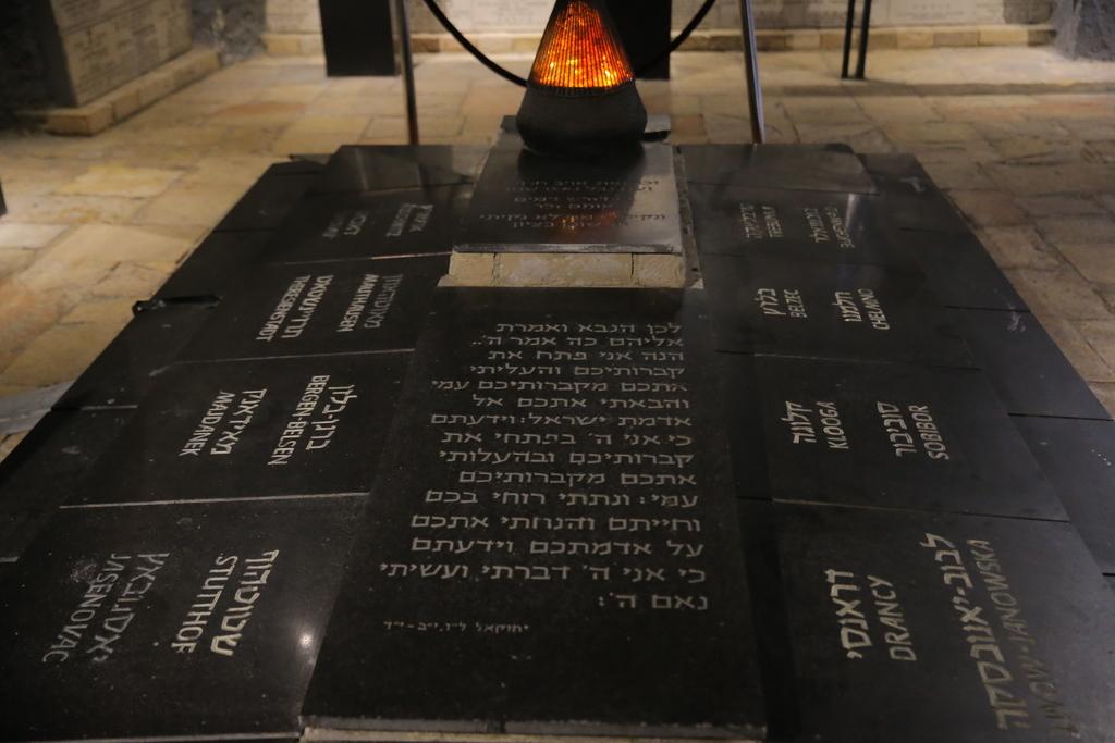 קבר האפר של קדושי השואה, צילום: חיים גולדברג, כיכר השבת