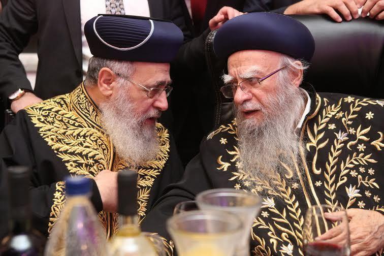 עם הראשל''צ הגר''י יוסף  (קובי הר צבי)