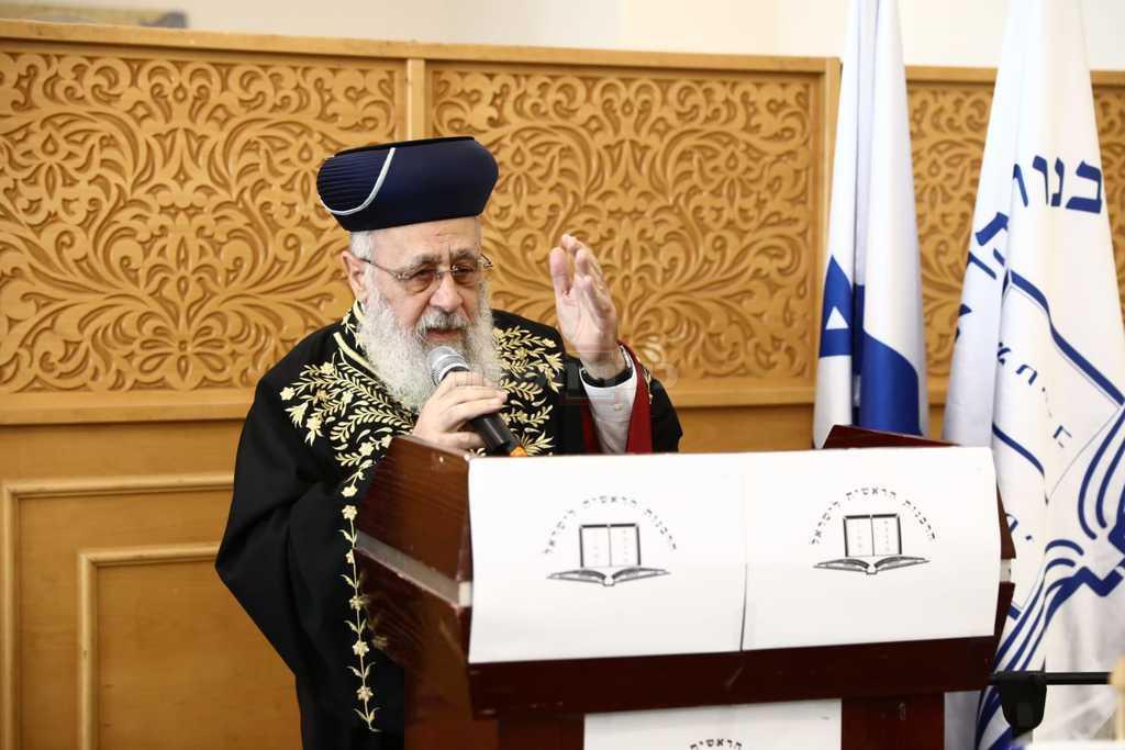 הגר''י יוסף נואם בכנס
