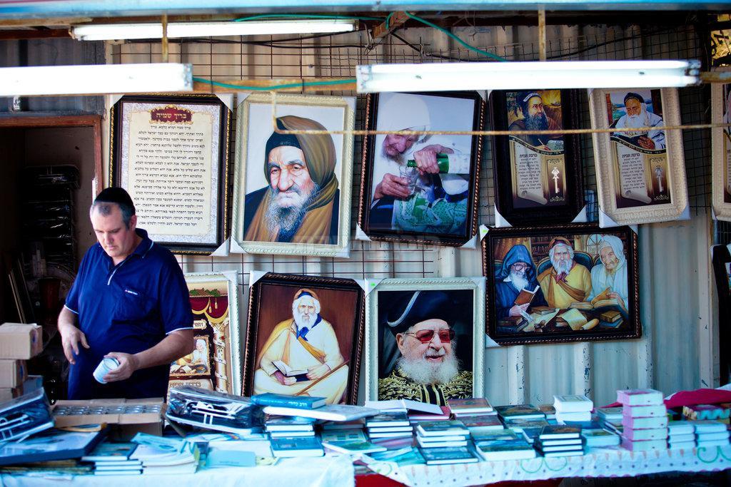 מכירת רבנים מחוץ לציון רבי מאיר בעל הנס (צילום: Moshe Shai/FLASH90)