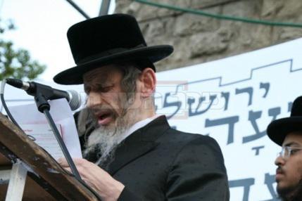 הרב אהרן צבי רומפלר זצ''ל (צילום: אלי קובין)