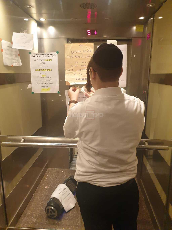 במעלית מלונית הקורונה