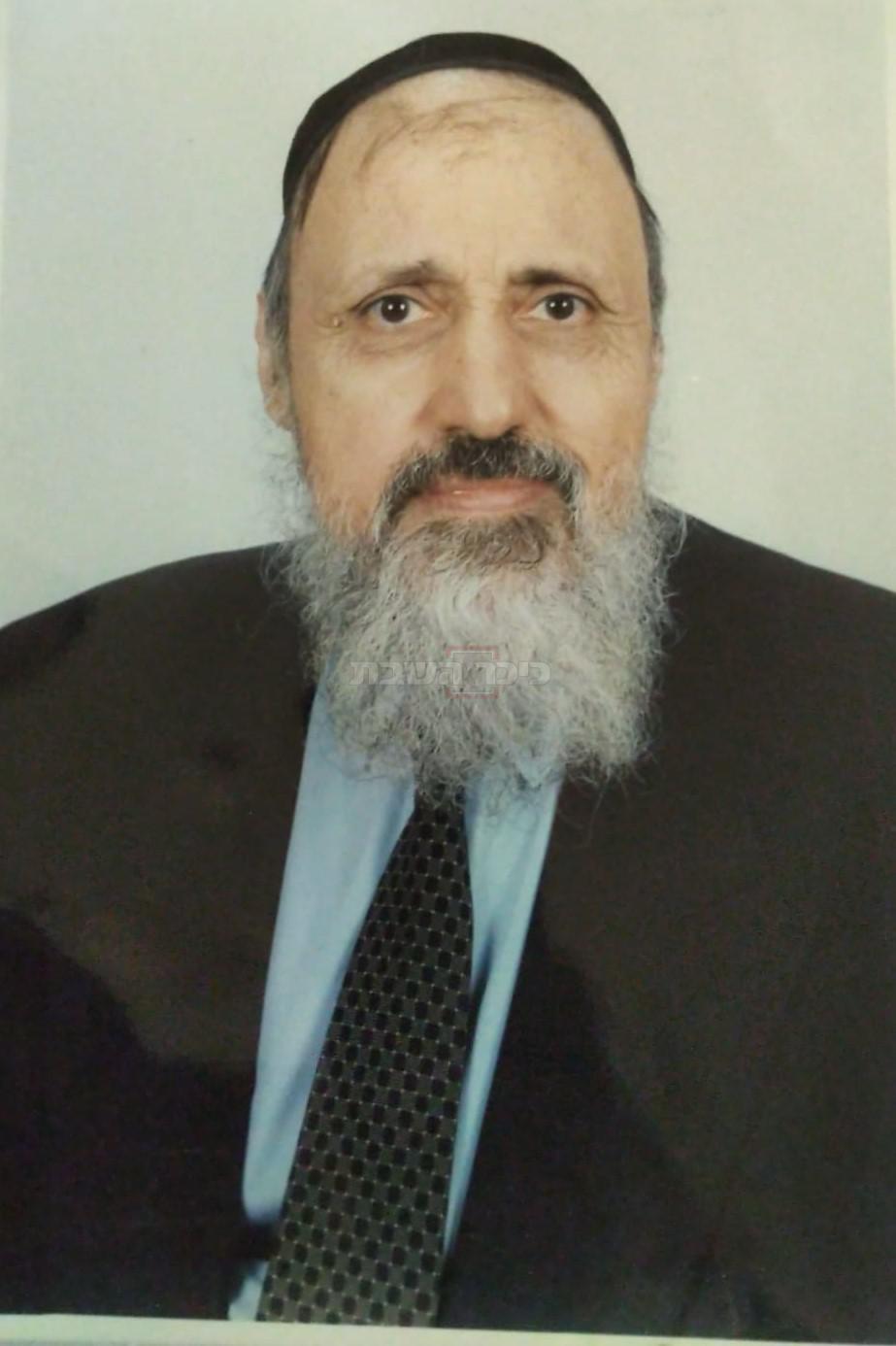 רבי דוד בוסקילה זצ''ל (באדיבות המשפחה)