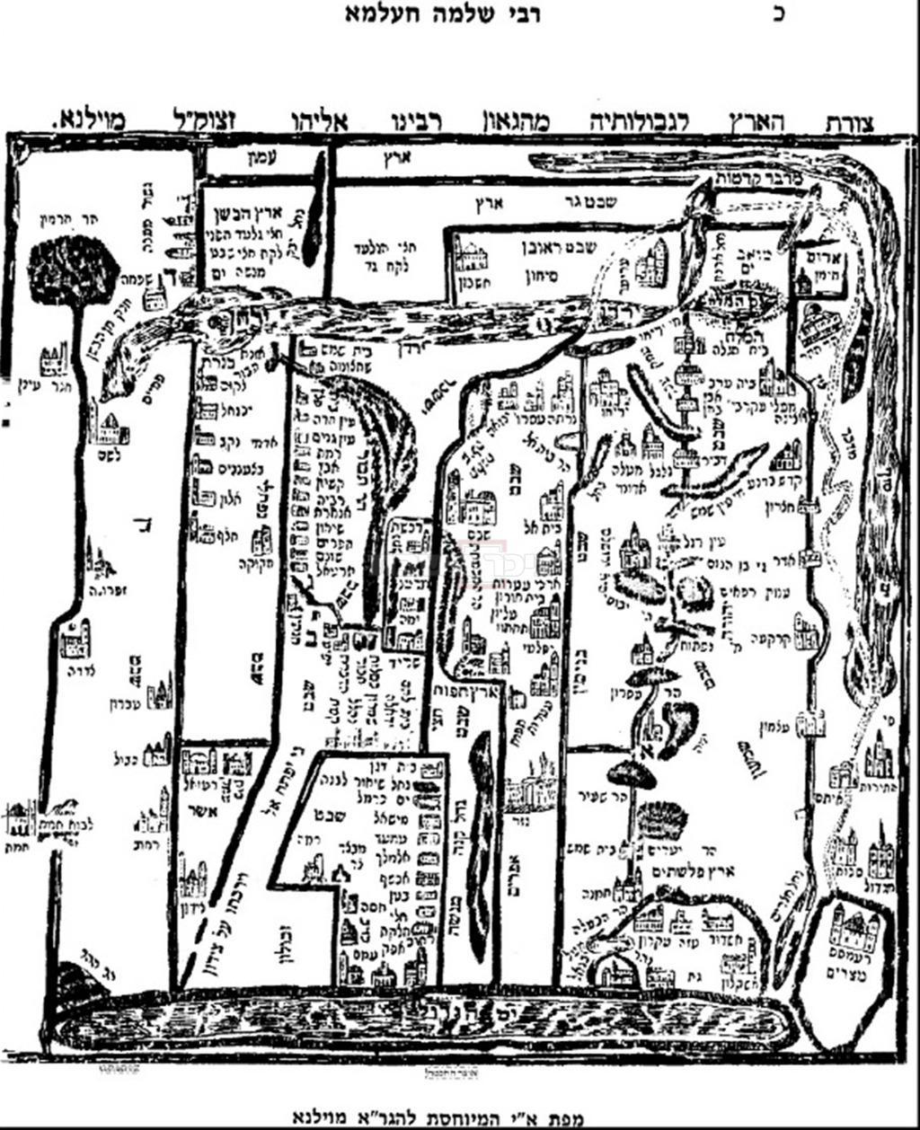 מפה המיוחסת לגר''א מוילנה, הובא בספר חוג הארץ לגה''ק רבי שלמה מחלמא (באדיבות אוצר החכמה)
