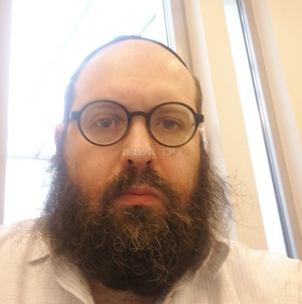 הרב מענדל גורביץ (צילום: פייסבוק)