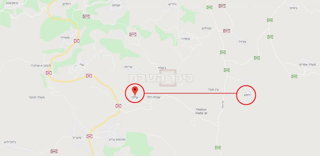 המרחק בין כפר דומא לשילה (צילום מסך: גוגל מפות)