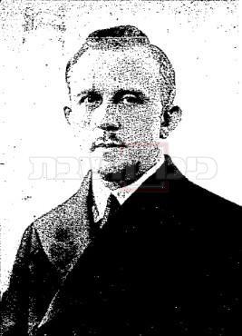 הרב ד''ר שמעון פדרבוש (ללא קרדיט, מתוך ויקיפדיה)