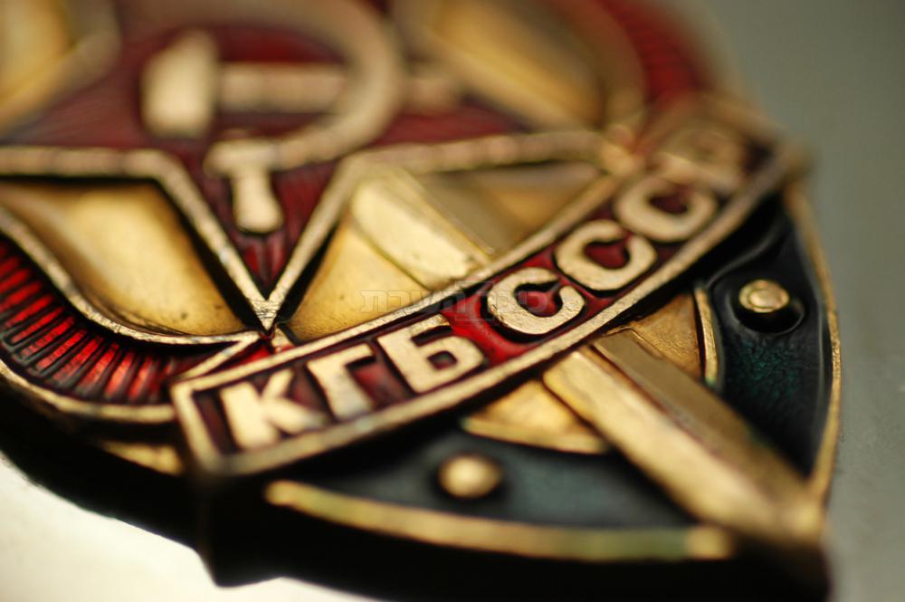 סמל הקג''ב (צילום: Shutterstock)