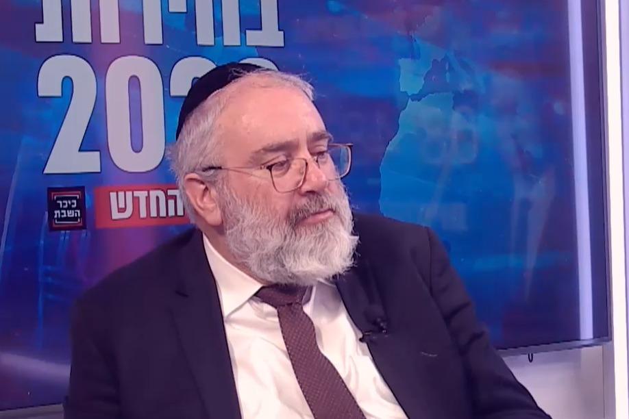 אברהם ובר ב'אולפן כיכר'