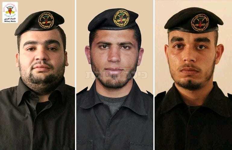 המחבלים שחוסלו (צילום: הג'יהאד האסלאמי)