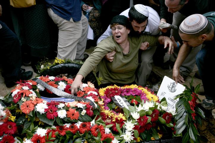 מרים פרץ בהלווית בנה אלירז הי''ד (צילום: פלאש 90)
