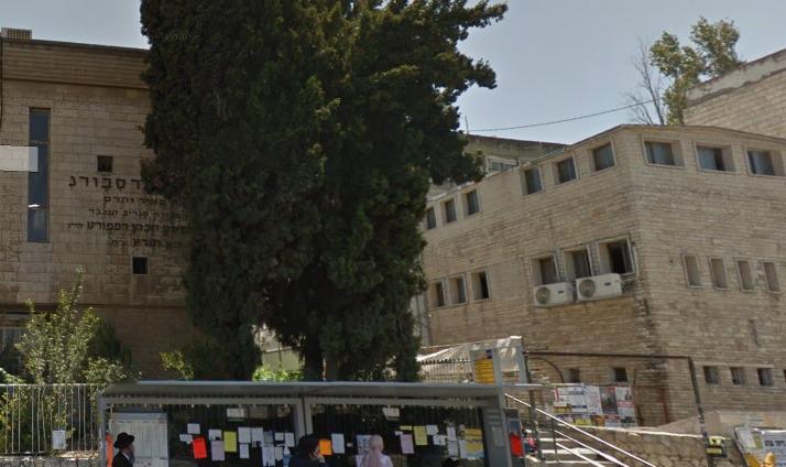 מיקום המעון בגבעת שאול (צילום: גוגל מפות)