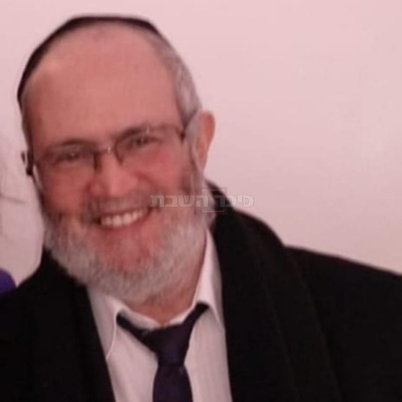 הרב דעאל אביחיל תושב פריז, יו''ר אגודת 'עמישב' באירופה שחוקרת את עשרת השבטים (באדיבות המשפחה)