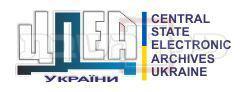 סמל הארכיון האלקטרוני של אוקראינה